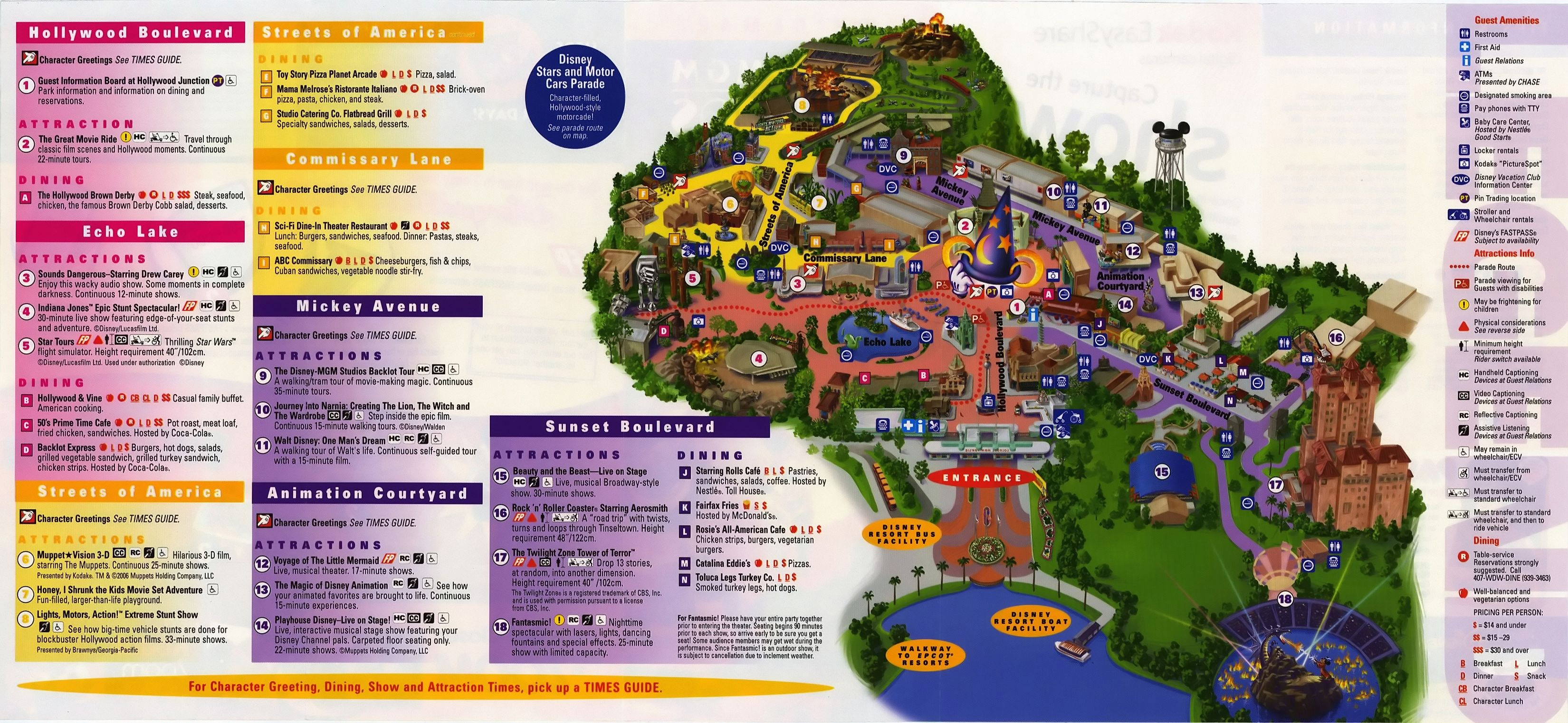 Old Disney-MGM Studios Map (Post-Who Wants to be a Millionaire closure)